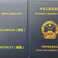 内审员培训、内审员资格证、ISO内部审核员考试培训班