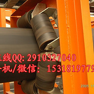 管带机 管状带式送料机   管状皮带输送机
