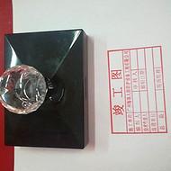 北京聚玺印章供应光敏印竣工图章制作,北京市3小时包送到