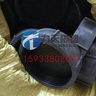 3寸FIG2202由壬橡胶护丝帽及时报价
