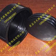 油壬专用1003活接橡胶帽直销厂家价格