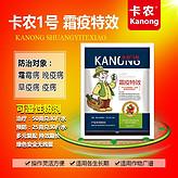卡农1号 霜霉病早疫病 晚疫病 复配特效杀菌剂