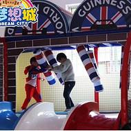 武汉室内儿童乐园厂家报价-快乐梦想城儿童乐园优惠价