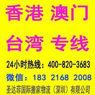 深圳到香港搬家公司,包装、运输、上门派送一条龙服务
