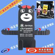 供应车用出风口手机架 卡扣式手机支架 定制广告礼品