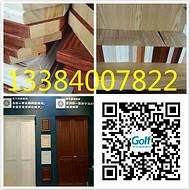 山东定制整体橱柜2米4高不变形性价比高13384007822