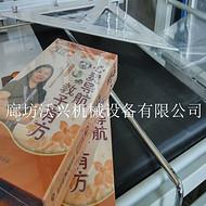 河北包装机机械厂家 全自动L型封切机 相框热收缩包装机