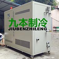 【九本牌】60HP水冷式冷水机