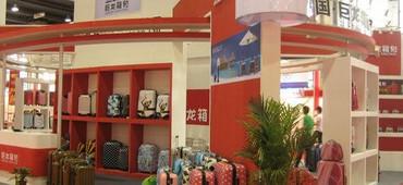 2018第十五届上海国际箱包皮具手袋展览会