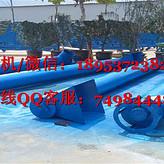 黔东南不锈钢材质化工粉料用移动式螺旋提料机