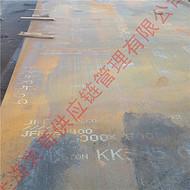 JFE-EH400耐磨钢板现货规格市场价格