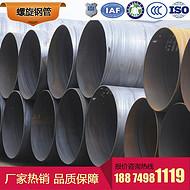 宁乡输水打桩用螺旋钢管Q235厂家生产 品质保障