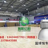 球馆照明灯光部署 篮球场LED照明灯