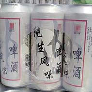 500毫升纯生易拉罐啤酒