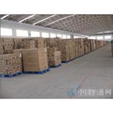 重庆物流公司,承接重庆到广东全境货运整车,零担业务