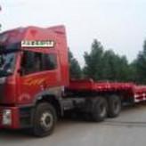 重庆物流公司,承接重庆到上海全境货运整车,零担业务