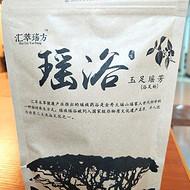 汇萃本草健康产业 汇萃瑶方·瑶浴·浴足粉