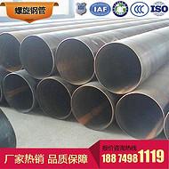 湖南泸溪大口径厚壁螺旋焊管Q235生产厂家