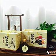 汇萃本草健康产业 汉御汇萃·醋蛋液