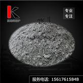 不沾铝 浇注料 厂家直销 熔铝炉用浇注料 铝厂抬包用
