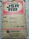 RB840与RB830有什么区别?改性鞋材添加比例多少?