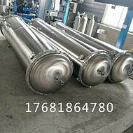 树脂软化罐 不锈钢304 316L 玻璃钢 杭州洁康