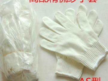 棉纱手套 针织手套