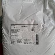 巴斯夫抗氧剂168(汽巴)德国BASF华南代理货原稳定