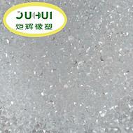 聚氨酯原材料TPU塑胶料TPU颗粒料