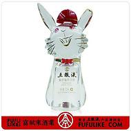 五粮液十二生肖酒祝君兔年吉祥浓香型白酒52度500毫升