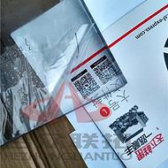高透耐压透明板材料