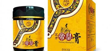 小林古方-汉方帝皇膏 新品男性补肾养肾膏加工贴牌生产OEM