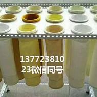 耐高温除尘布袋厂家批发 大量供应除尘布袋 盛康质量可靠