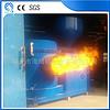 海琦 600万大卡燃烧机 生物质燃烧机 对接烘干机机械设备