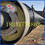 山东热电蒸汽管直埋钢套钢保温管厂家质量有保障