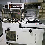 防护pof膜相框热塑封机 全自动热收缩包装机 厂家定制