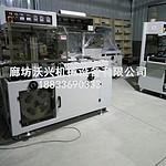 河北全自动套袋热收缩包装机 餐具覆膜包装机
