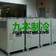 供应风冷式制冷机(小型制冷机)