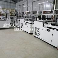 全自动包装机械 挂面薄膜热收缩包装机厂家