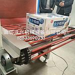 纸箱袖口式套膜机 热缩膜打包机价格