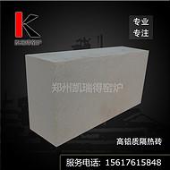 厂家直销 高铝聚轻砖 耐火隔热砖 高铝保温砖