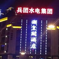 晋江品牌标识制作,无边字,灯箱,楼顶广告等