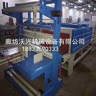 河北大型机械 热收缩塑封机 薄膜热收缩包装机价格
