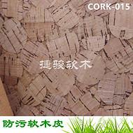 捷骏软木供应 软木布 水松布 天然软木皮