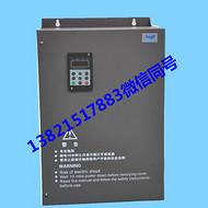 90kw天津变频器厂家 无速度矢量变频器 高启动转矩特性