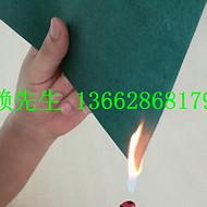 防火青稞纸,绝缘青稞纸,源头厂家