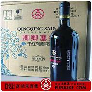五粮液国邑解百纳干红葡萄酒卿卿塞纳13度750毫升