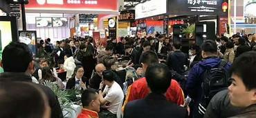 CCFA2018第十五届中国特许加盟展览会(上海站)