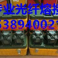 白银光纤熔接13099199002白银光缆熔接