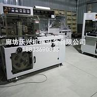 河北产品塑封机 薄膜热缩包装机 L型封切机报价合理